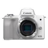 Canon EOS M50, tělo bílý