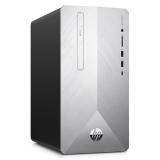 HP Pavilion 595-p0013nc stříbrný + dárek