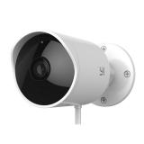 YI Technology venkovní 1080p bílá
