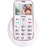 Tesla SimplePhone A50 bílý