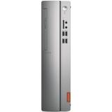 Lenovo IdeaCentre 310S-08IGM šedý