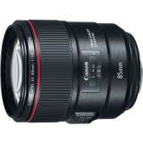 Canon EF 85mm f/1.4 L IS USM - SELEKCE AIP1 černý
