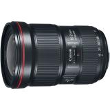 Canon EF 16-35mm f/2.8 L III USM - SELEKCE AIP1 černý