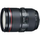 Canon EF 24-105 mm f/4 L IS II USM - SELEKCE SIP černý