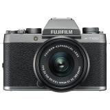 Fujifilm X-T100 + XC15-45 černý/stříbrný + dárek