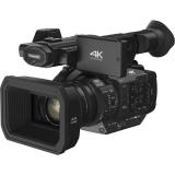 Panasonic HC-X1E černá