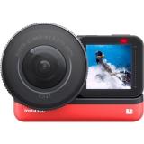 Insta360 ONE R (1 inch Edition) černá/červená + dárek
