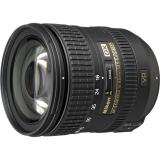 Nikon NIKKOR 16-85 mm F3.5-5.6G AF-S DX VR ED  černý