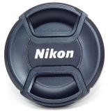 Nikon LC-52 52MM NASAZOVACÍ PŘEDNÍ VÍČKO OBJEKTIVU                                             černé