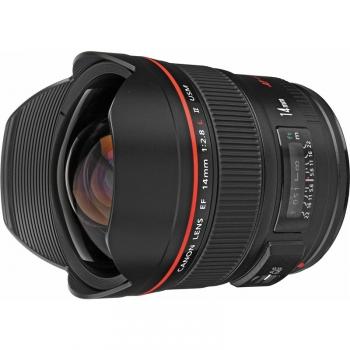 Objektiv Canon EF 14 mm f/2.8L II USM černý