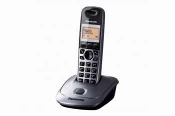 Domácí telefon Panasonic KX-TG2511FXM stříbrný