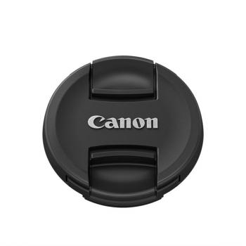 Krytka objektivu Canon E-58II 58mm