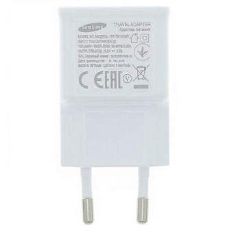 Nabíječka do sítě Samsung EP-TA20E, s funkcí rychlonabíjení (bulk) bílá