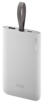 Powerbank Samsung 5100 mAh, USB-C šedá