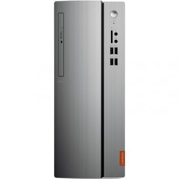 Stolní počítač Lenovo IdeaCentre 510-15ABR + dárek