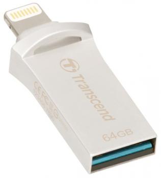 USB Flash Transcend JetDrive Go 500 64GB zlatý