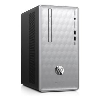 Stolní počítač HP Pavilion 590-p0000nc stříbrný