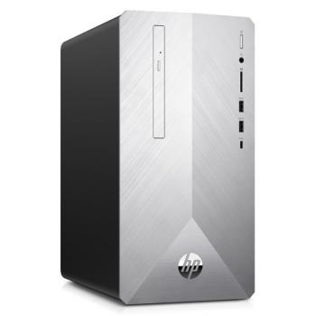 Stolní počítač HP Pavilion 595-p0013nc stříbrný