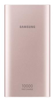 Powerbank Samsung EB-P1100C 10000 mAh, FastCharge, USB-C růžová