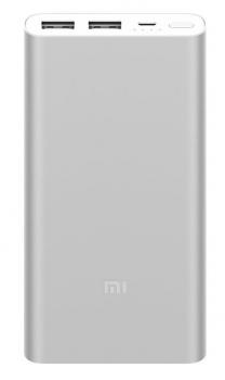 Powerbank Xiaomi Mi 2S 10000mAh stříbrná