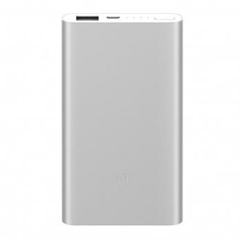 Powerbank Xiaomi Mi 2 5000mAh stříbrná