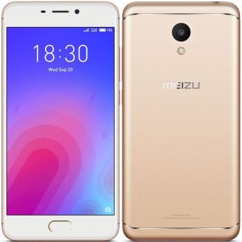 Mobilní telefon Meizu M6 zlatý