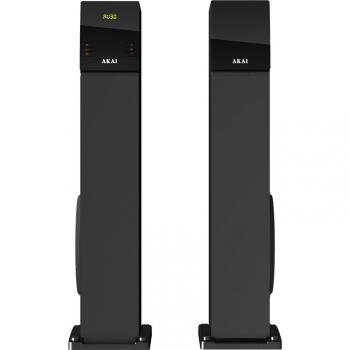 Reproduktor AKAI SS027A-KING (pár) černý