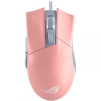 Myš Asus ROG Gladius II Origin růžová
