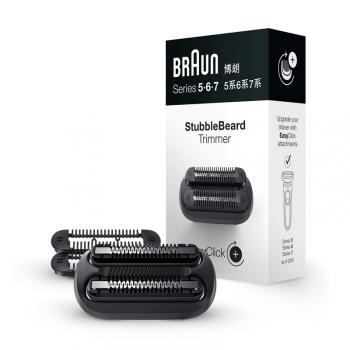 Příslušenství pro holicí strojky Braun StubbleBeard Trimmer