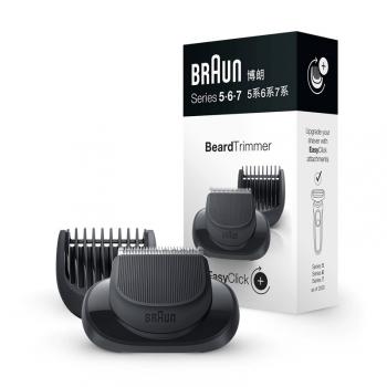 Příslušenství pro holicí strojky Braun BeardTrimmer
