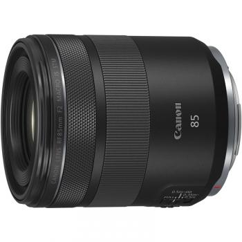 Objektiv Canon RF 85 mm f/2 MACRO IS STM černý