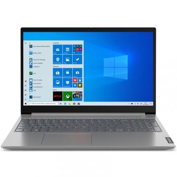 Notebook Lenovo ThinkBook 15p šedý