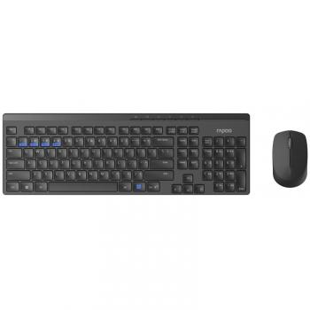 Klávesnice s myší Rapoo 8100M, CZ/SK layout černá