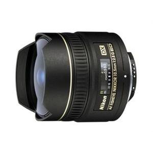 Objektiv Nikon 10.5MM F2.8G AF DX RYBÍ OKO černý