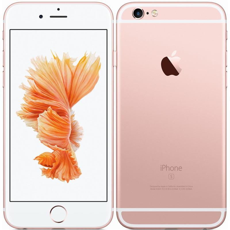 Mobilní telefon Apple iPhone 6s 128GB - Rose Gold + dárek  923b80aca22