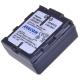 Avacom CGA-DU07/CGR-DU07/ VW-VBD07