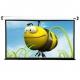 "Elite Screens 100"" (254 cm)/ 16:9"