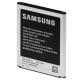 Samsung pro Galaxy S3, Li-Ion 2100mAh (EB-L1G6LLUCSTDB) - bulk