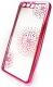 Beeyo Flower Dots pro Huawei P10 růžový