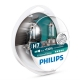 Philips X-tremeVision H7, 2 ks