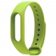 Xiaomi pro Mi Band 2 zelený