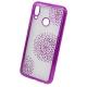 Beeyo Flower Dots pro Huawei P20 Lite růžový