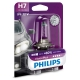 Philips VisionPlus H7, 1ks