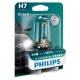 Philips X-tremeVision H7, 1ks