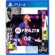 EA PlayStation 4 FIFA 21