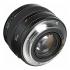 Objektiv Canon EF 50 mm f/1.4 USM černý