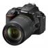 Digitální fotoaparát Nikon D5600 + 18-140 AF-S VR  černý