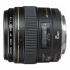 Objektiv Canon EF 85mm f/1.8 USM černý