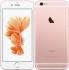 Mobilní telefon Apple iPhone 6s 32GB - Rose Gold