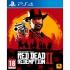 Hra RockStar PlayStation 4 Red Dead Redemption 2